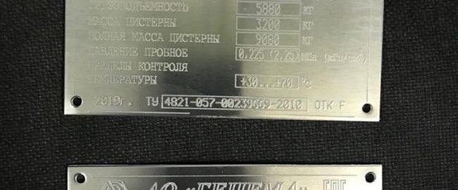 ИЗГОТОВЛЕНИЕ И РЕАЛИЗАЦИЯ БЦМ-222 (2шт)